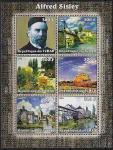 Чад 2002 год. Картины Альфреда Сислея. 1 малый лист