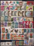 Годовой набор марок 1980 год. Гашёный