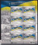 Украина 2019 год. 100 лет провозглашению Акта объединения УНР и ЗУНР. Малый лист