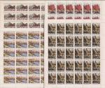 СССР 1968 год. Курорты СССР (3605-8). 4 листа