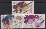 ЧССР 1976 год. Летняя Олимпиада в Монреале. Метание копья и ядра, бег с эстафетой. 3 марки