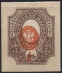 Россия 1908 год. 19-й выпуск. Почтовая марка (ном. 1руб). Заломан угол. Разновидность - сдвиг центра и номинала вниз