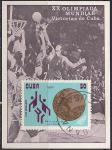 Куба 1973 год. Медалисты Мюнхенской Олимпиады. 1 гашёный блок