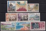 Монако 1966 год. 100 лет району Монте Карло. Принц Чарльз III. 9 марок