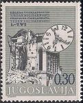 Югославия 1979 год. Неделя солидарности. 1 марка