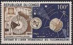 Конго 1965 год 100 лет Международному Союзу Телекоммуникаций (UIT). 1 марка