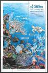 Гватемала 2015 г. Морская фауна. Черепахи, рыбы, кораллы, лангуст. Малый лист