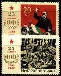 Болгария 1967 год. 25 лет народному фронту. 2 марки