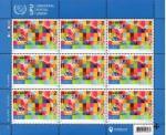 Украина 2019 год. 145 лет Всемирному почтовому союзу. Малый лист (UA1119)