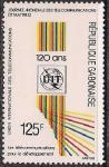 Габон 1985 год. Международный день Мира. 1 марка