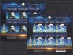 Казахстан 2013 год. 50 лет полету первой женщины-космонавта с космодрома Байконур (153.553). 2 малых листа