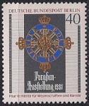Берлин (ФРГ) 1981 год. Награды Пруссии. 1 марка
