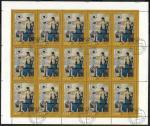 СССР 1971 год. Государственный Эрмитаж. Картины. 7 гашеных листов