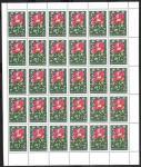СССР 1974 год. Цветы, 5 листов.