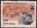 Индия 1978 год. 3-я Международная книжная ярмарка в Нью-Дели. 1 марка