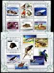 Гвинея-Бисау 2010 год. Почтовые марки со всего мира. Малый лист + блок