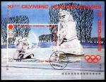 Йемен 1971 год. 11-е зимние Олимпийские игры в Саппоро. Скульптуры. Гашеный блок