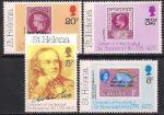 Остров Святой Елены 1979 год. 100 лет со дня смерти британского генерального почтмейстера Х. Роланда. 4 марки