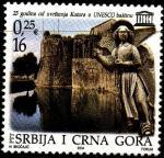 Сербия и Черногория 2004 год. Объекты всемирного наследия ЮНЕСКО. 1 марка