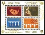 Сербия и Черногория 2005 год. 50 лет почтовым маркам ЕВРОПА (1). Блок