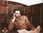 Россия 2018 год. 150 лет со дня рождения А. М. Горького (1868–1936), писателя, блок