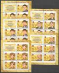 Россия 2012 г. Герои Российской Федерации В.В. Замараев  ...., 5 листов марок