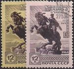СССР 1968 год. 2750 лет Еревану (ном. 12к). Разновидность - разный цвет. Гашёная