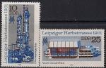 ГДР 1981 год. Лейпцигская осенняя ярмарка. 2 марки