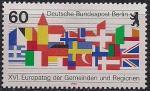 ФРГ (Берлин) 1986 год. Европейский день стран и регионов. 1 марка
