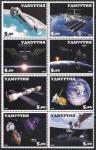 Удмуртия 2001 год. Космические корабли (369.29). 8 марок