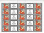 СССР 1978 год. 100 лет со дня рождения К.С. Петрова-Водкина, 5 листов с купонами. перегнут