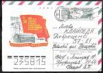 Конверт с ОМ 40 лет дрейфующей станции Северный Полюс-1, прошел почту 1977 год