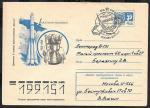 ХМК со спецгашением - День космонавтики, прошел почту, 1977 год