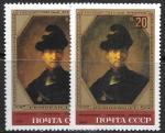 СССР 1983 год. Рембрандт, Старик-воин. Разновидность - разный оттенок