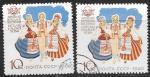 СССР 1960 год. Литовские народные костюмы. Разновидность - в орнаменте у птицы нет верха головы