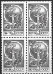 СССР 1984 год. Стандарт, металлография, 3 рубля, квартблок