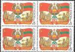 СССР 1984 год. 60 лет Союзным республикам, Молдавская ССР, квартблок