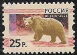 Россия 2008 год. Стандарт 25 рублей. Разновидность - крупный размер, 1 марка