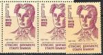 СССР 1987 год. Разновидность - светлый и темный фон. Стасис Шимкус