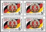 СССР 1984 год. 35 лет Германской Демократической Республики, квартблок