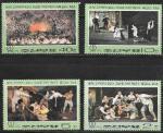 КНДР 1974. Женщины в революции. Театр, музыка, 4 гашеные марки