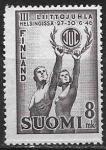 Финляндия 1946 год. День спорта, 1 марка