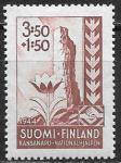 Финляндия 1944 год. Защита природы. Цветок растущий из руин, 1 марка