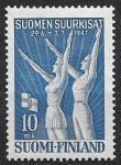 Финляндия 1947 год. Неделя спорта. Спортсмены, 1 марка