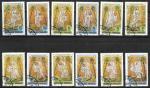 Того 1984 год. Двенадцать апостолов. Сцены из библии, 12 гашеных марок