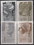 Армения 1993 год. Стандарт. Богини Вароубини и Анаит, рунические послания, серебряная чаша. 4 марки