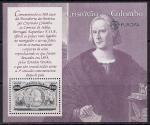 Португалия 1992 год. 500 лет открытию Америки. Х. Колумб и этапы его жизни в миниатюрах. Европа СЕПТ. 6 блоков