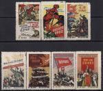 КНДР 1972 год. Южнокорейская революция. 7 гашёных марок