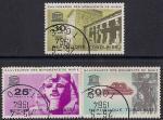 Того 1964 год. Кампания ЮНЕСКО по сохранению Нубийских памятников в Египте. 3 гашёные марки