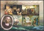 Бурунди 2012 год. 520 лет открытия Америки. Лист